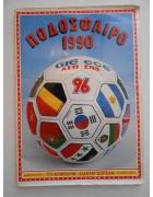 Άλμπουμ Καρουσέλ Ποδόσφαιρο 1990
