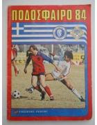 Άλμπουμ Πανίνι Ποδόσφαιρο 1984