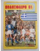 Άλμπουμ Πανίνι Ποδόσφαιρο 1981